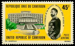 Cameroun - YT  PA212 - Postfrisk