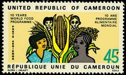 Cameroun - YT  PA214 - Postfrisk