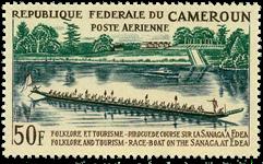 Cameroun - YT  PA69 - Postfrisk
