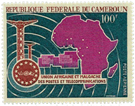 Cameroun - YT  PA101 - Postfrisk