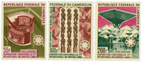 Cameroon - YT  PA103-05