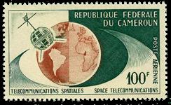 Cameroun - YT  PA57 - Postfrisk