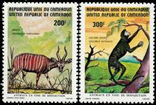 Cameroun - YT 698-99 - Postfrisk