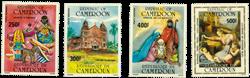 Cameroun - YT  PA346-49 - Postfrisk
