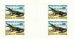 Cameroun - YT  H865 - Postfrisk