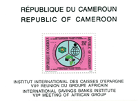 Cameroon - YT  BL31