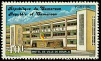 Cameroon - YT  840