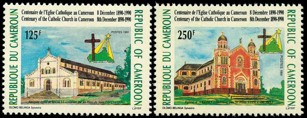 Cameroun - YT  849-50 - Postfrisk