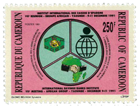 Cameroun - YT  851 - Postfrisk