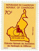 Cameroon - YT  807