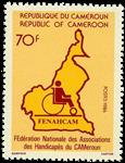 Cameroun - YT  807 - Postfrisk