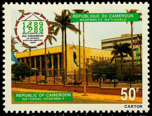 Cameroun - YT  826 - Postfrisk