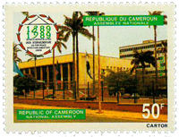 Cameroon - YT  826