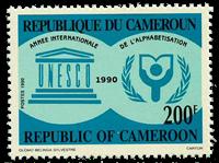 Cameroon - YT  834