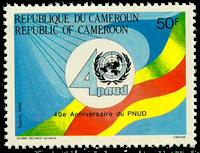 Cameroon - YT  835