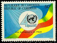 Cameroun - YT  835 - Postfrisk