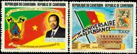 Cameroun - YT  838-39 - Postfrisk
