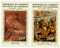 Cameroon - YT  785-86