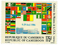 Cameroon - YT  790