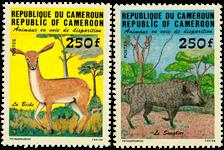 Cameroun - YT  740-41 - Postfrisk
