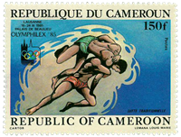 Cameroon - YT  751