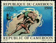 Cameroun - YT  751 - Postfrisk