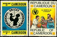 Cameroun - YT  761-62 - Postfrisk