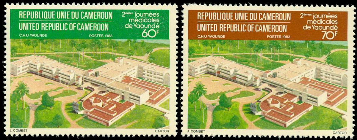 Cameroun - YT  708-09 - Postfrisk