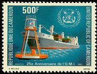 Cameroun - YT  712 - Postfrisk