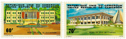 Cameroun - YT  713-14 - Postfrisk