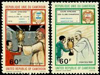 Cameroun - YT  669-70 - Postfrisk