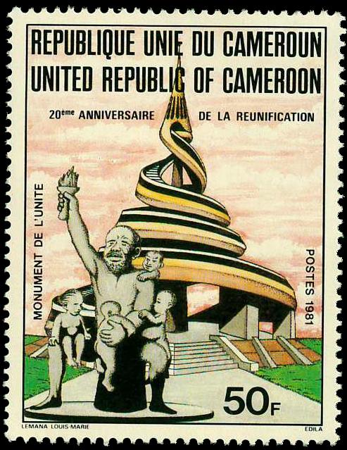 Cameroun - YT  677 - Postfrisk