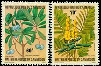 Cameroon - YT  679-80