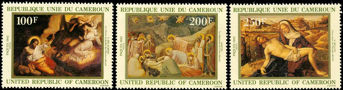 Cameroun - YT  681-83 - Postfrisk