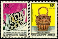 Cameroon - YT  685-86