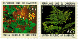 Cameroun - YT  645-46 - Postfrisk