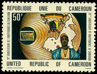 Cameroon - YT  647