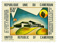 Cameroon - YT  648