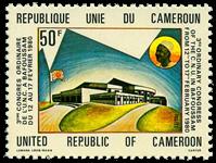 Cameroun - YT  648 - Postfrisk