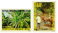 Cameroon - YT  658-59