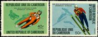 Cameroun - YT  613-14 - Postfrisk