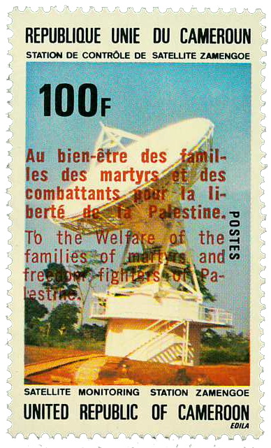 Cameroun - YT  616 - Postfrisk