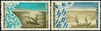 Cameroon - YT  587-88