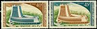 Cameroon - YT  589-90