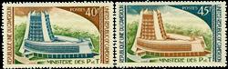 Cameroun - YT  589-90 - Postfrisk