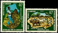 Cameroon - YT  594-95