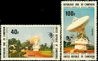 Cameroon - YT  596-97