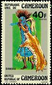 Cameroon - YT  600