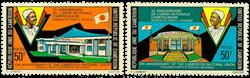 Cameroun - YT  605-06 - Postfrisk