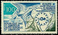 Cameroon - YT  558